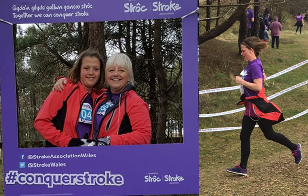 STROKE RUN - COLLAGE